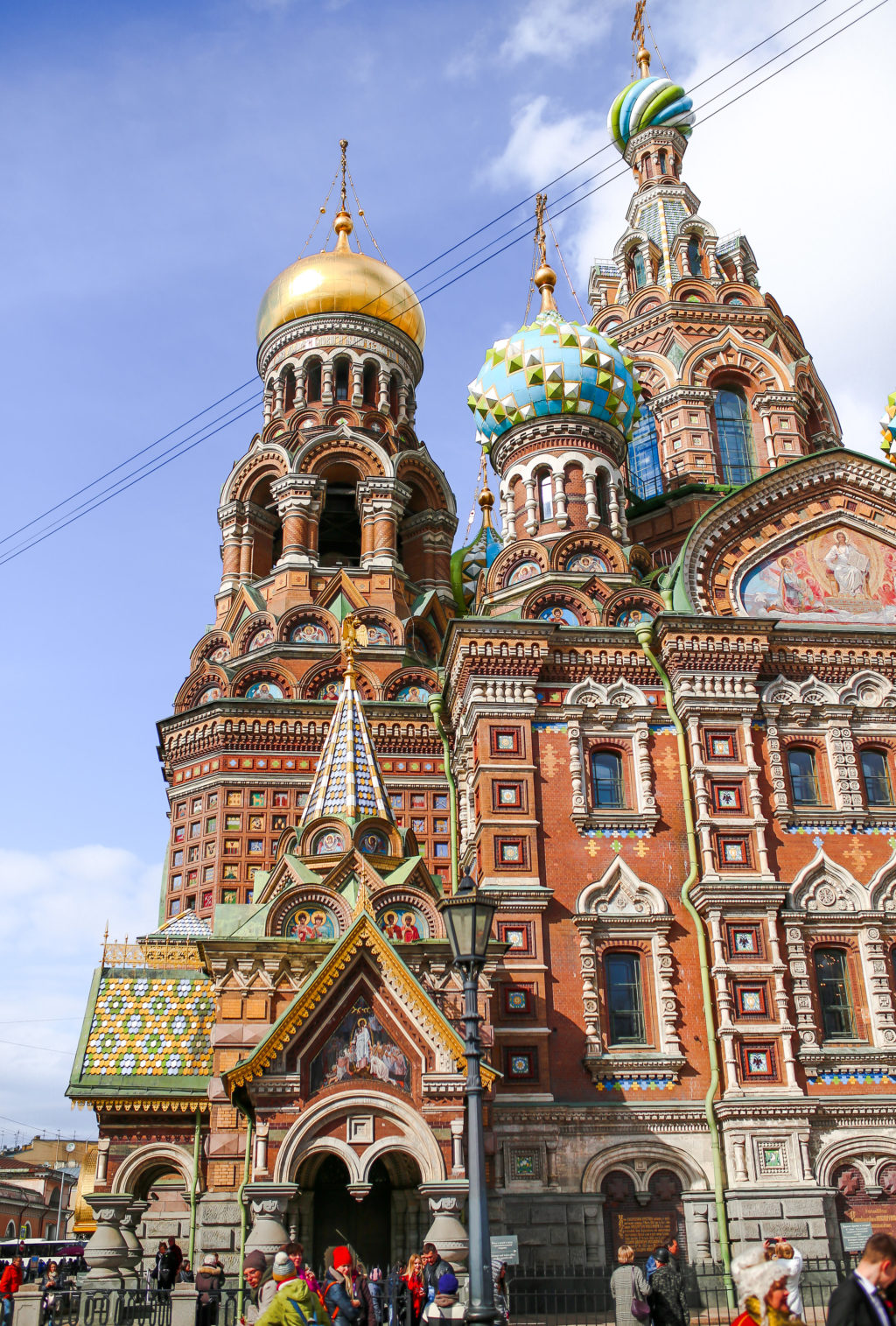 church of the spilled blood St.Petersburg Russia